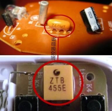 在遥控电路中陶瓷插件晶振,可以提供稳定的时钟信号,产生遥控发射器的