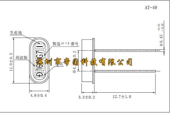 100m无源晶振电路