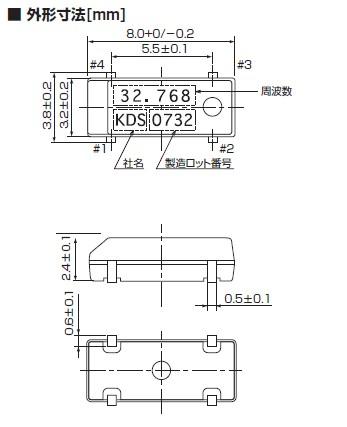 KDS晶振原装正品,32.768K贴片晶振,DMX-26S无源晶振,32.768K系列产品本身具有体积小,厚度薄,重量轻等特点,贴片石英晶体谐振器,又简称为排带包装,这是这产品采用排带盘式包装,使产品在焊接时能采用SMT自动贴片机高速的焊接,大大节约人工,提高工作效率.