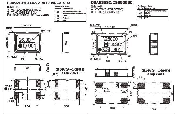 kds晶振株式会社,dsa535sc有源晶振,5032mm压控温补晶振