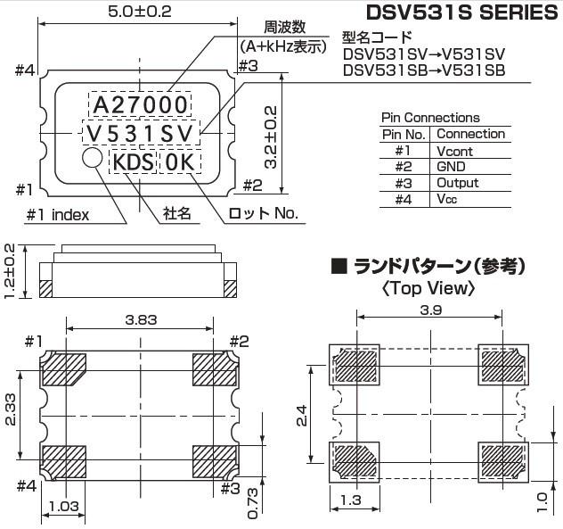 dsv531sb压控晶体振荡器,dvd专用晶振,进口石英晶振