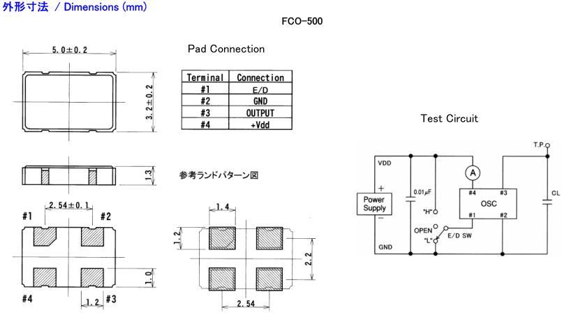 富士通晶振,有源晶振,fco-500晶振,5032mm压电石英晶体