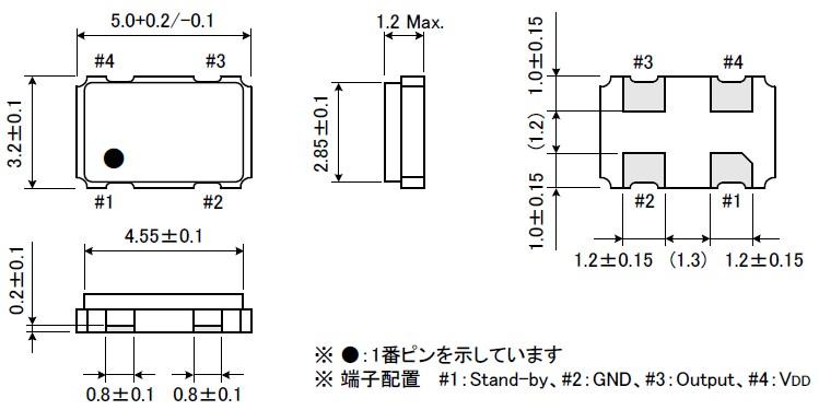 大河晶振,石英晶体振荡器,进口品牌大河晶体