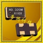 大河晶振,石英晶體振蕩器(qi),進口品牌(pai)大河晶體
