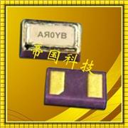 大河晶振,石英晶振,TFX-04音叉晶體,32.768K貼片晶振,日本大河晶振