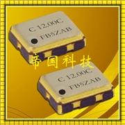 石英晶振,貼片晶振,進口西鐵城(cheng)晶振,CSX-325F有源(yuan)晶振,GPS導航儀晶振