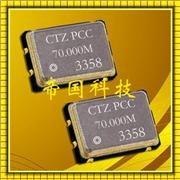 貼片晶振,石英晶體振蕩器(qi),進口西鐵城(cheng)貼片晶振