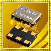 貼片晶振,壓控晶體振蕩器(qi),六腳(jiao)有源(yuan)晶振